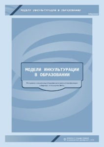 Sbornik_An(A).pdf